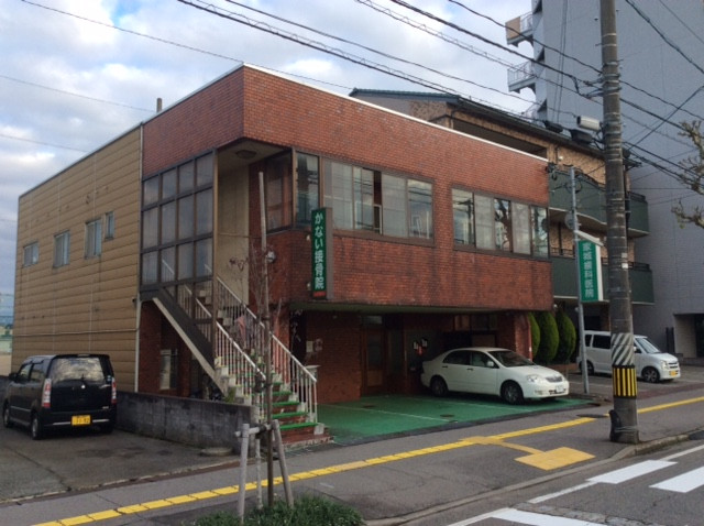 かない鍼灸院接骨院建物 北側方面より